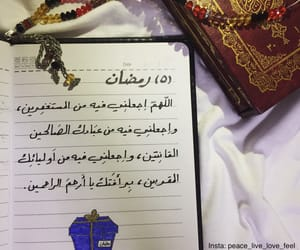 islam, انستقرام, and خط عربي image