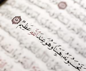 islam, quran, and شهر رمضان image