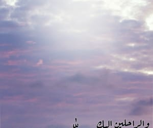 allah, ﻋﺮﺑﻲ, and اللهمٌ image