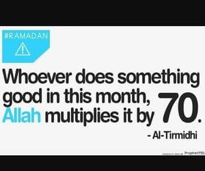 hadith, subhan allah, and ramazan image