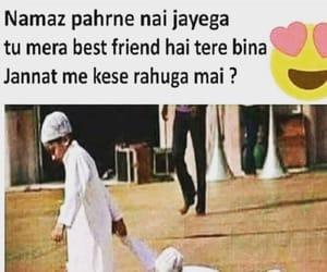 islam, pak, and friends image
