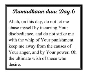 Ramadan, day 6, and ramadan 1439 image
