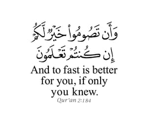 Ramadan, islam, and quotes image