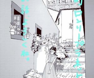 kawaii, manga, and lonely planet image