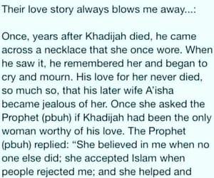 love, prophet muhammad pbuh, and wife image