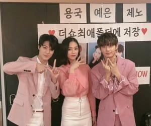 jeno, yeeun, and clc image