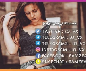 snap, style, and بُنَاتّ image