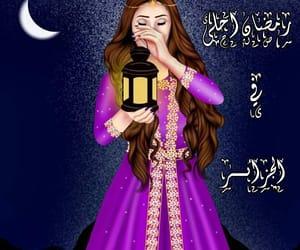 Algeria and muslim image