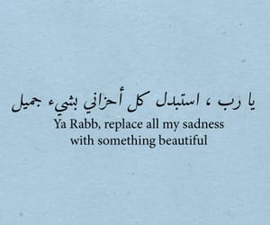 allah, arabic, and beautiful image