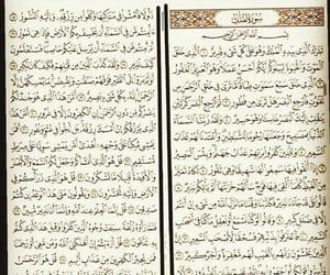 quran, verse, and surah al mulk image
