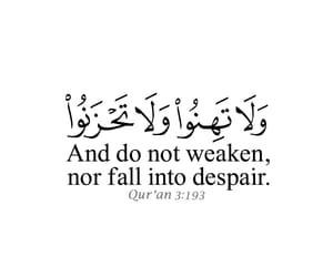 muslim, phrases, and quotes image