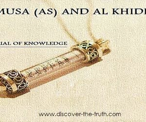 article, knowledge, and jummah image