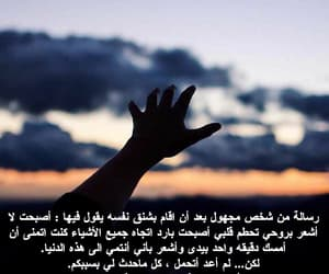 ﺭﻣﺰﻳﺎﺕ, حُبْ, and ٌخوَاطِرَ image