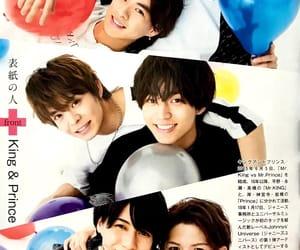 king & prince, 週刊朝日, and 201806 image