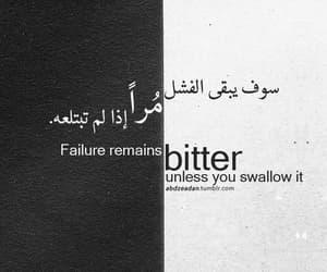 quotes, arabic, and اقتباسً image