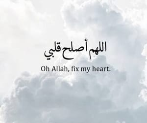 islam, allah, and heart image
