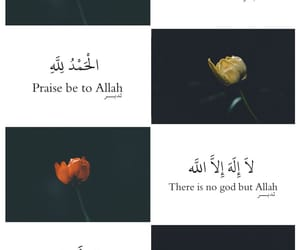 arabic, islamic, and quotes image