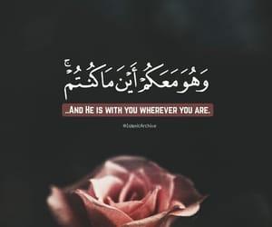 الله, اسﻻميات, and قرآن image