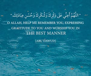 allah, reminders, and deen image