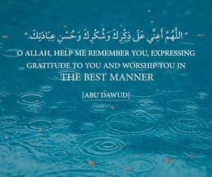 allah, reminders, and دعوة image