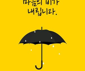rain, lockscreen, and yellow image