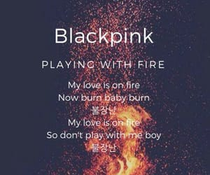 kpop, Lyrics, and wallpaper image