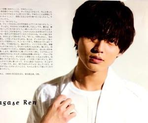 永瀬廉 and テレビfan image