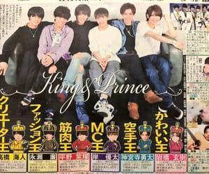 king & prince, 日刊スポーツ, and 20180519 image