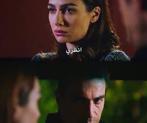 ﺍﻗﺘﺒﺎﺳﺎﺕ, مسلسﻻت, and حب ابيض اسود image