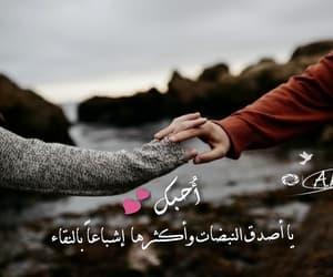a.k, صوره, and حُبْ image