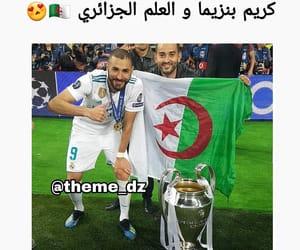 Algeria, dz, and real madrid image