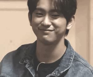 gif, jinyoung, and got7 image