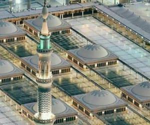 allah, amazing, and beautiful image