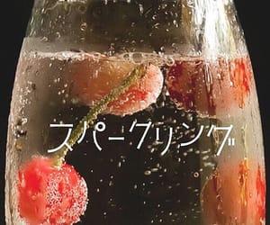 japan and theme image