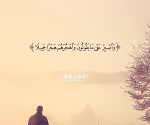 القران الكريم, ﻋﺮﺑﻲ, and فِراقٌ image