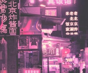 pink, light, and city image
