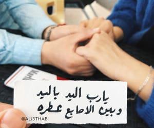 arabic, ﻋﺮﺑﻲ, and الخطاط image