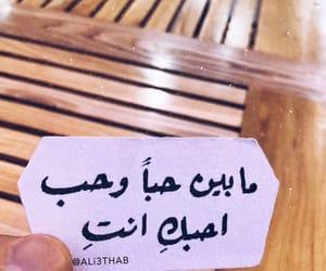 كاظم الساهر, حُبْ, and جدران image