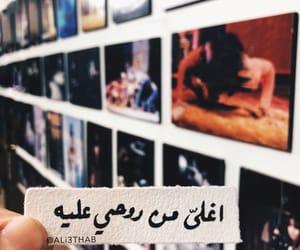 ﺍﻗﺘﺒﺎﺳﺎﺕ image