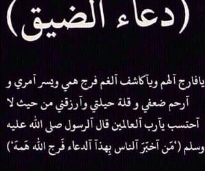 ﻋﺮﺑﻲ, arabic, and english image