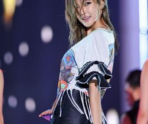 korea, kpop, and ns yoon-g image