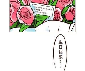 anime, couple, and shinran image