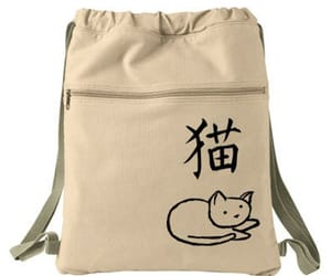 etsy, year of the cat, and cat backpack image