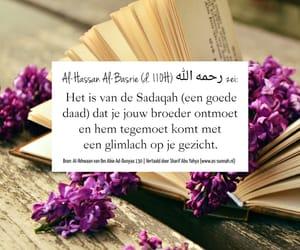 allah, Iman, and Ramadan image