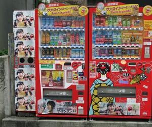 vending machines ,Harajuku