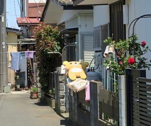 kanagawa, kawaii, and nap image