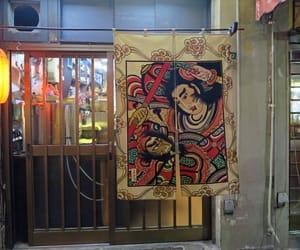 bar, tokyo, and lantern image