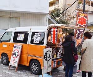 enoshima and japan image