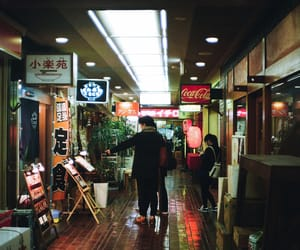 atmosphere, Film Photography, and japan image