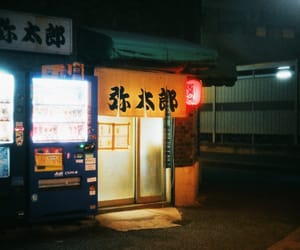 alley, atmosphere, and night photography image